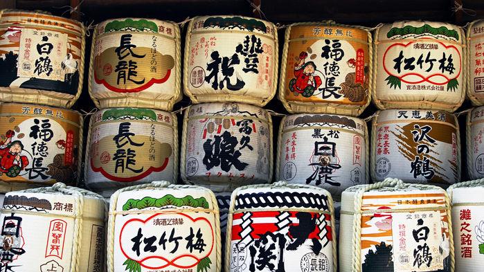 Japani Viisumi