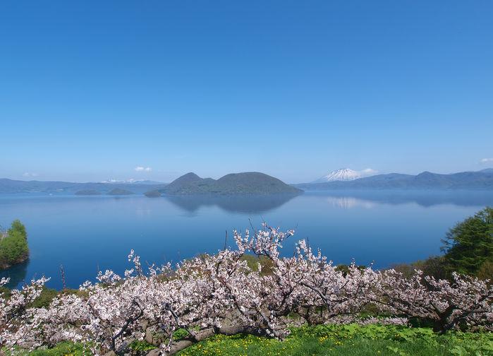 Toyasjön, Hokkaido