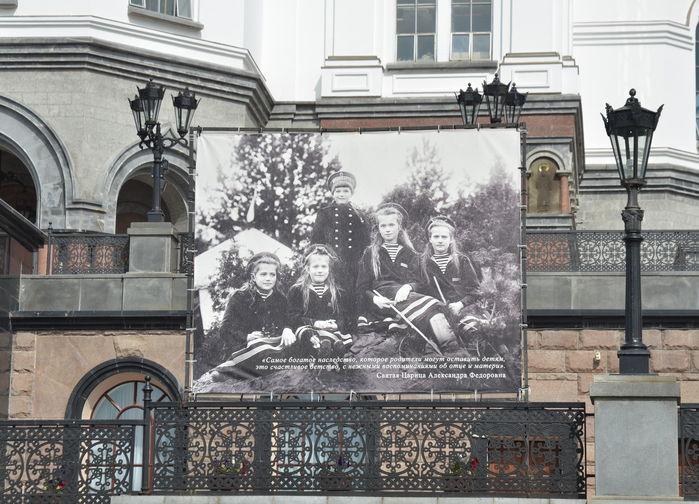 Allhelgonakyrkan i Jekaterinburg