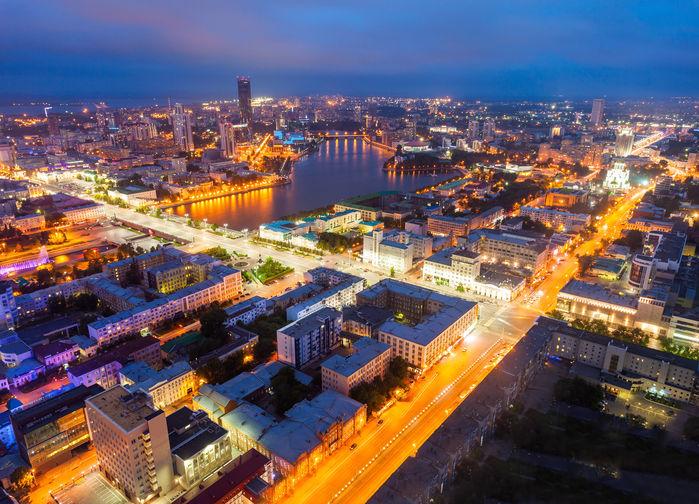 Utsikt från Vysotskyskrapan, Jekaterinburg