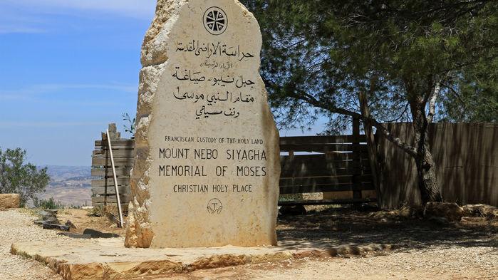 Mosesmonumentet