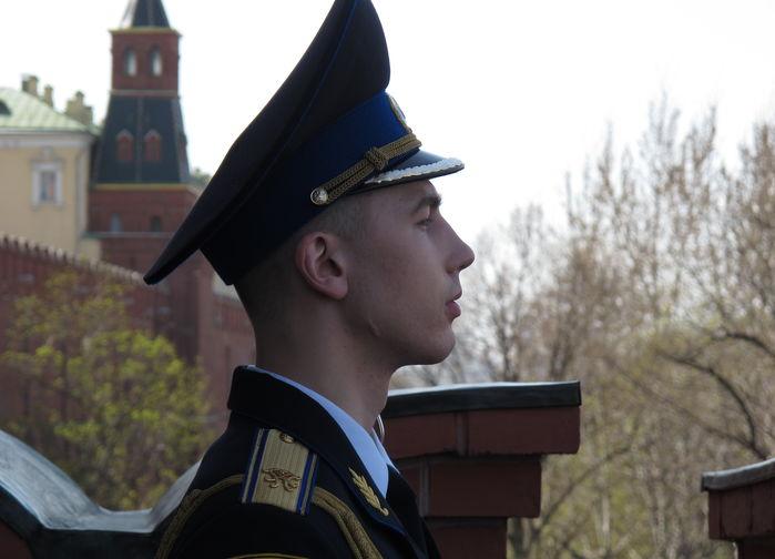Kreml, Moskva.
