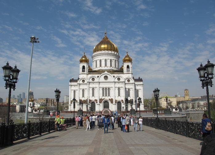 Frälsarkatedralen, Moskva